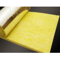 Buy cheap Steel Construction Insulation from wholesalers