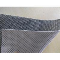 Buy cheap Membrane for Insulation from wholesalers