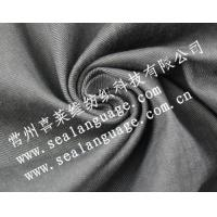 China No.: 226 Product name: Cotton elastic slub wholesale