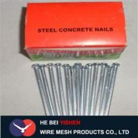 Low Carbon Galvanized Concrete Nails for Construction