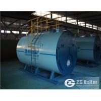 China Heavy Oil Fired Steam Boiler wholesale