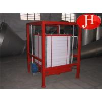 China Flour sifter wholesale
