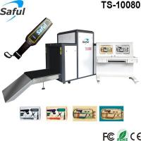 China Security baggage scanner,X-ray security inspection machine TS-10080 wholesale