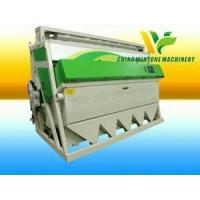 Buy cheap Ponni Rice Color Sorter from wholesalers