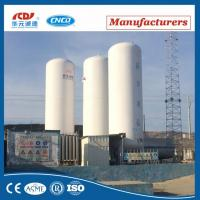 Good Service LO2 Cryogenic Storage Tank