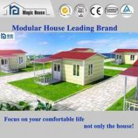 Buy cheap Modern movable foam cement house project,best quality and low cost, easy to assemble from wholesalers