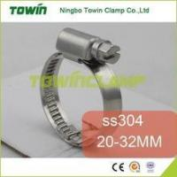 Buy cheap SUS304 british hose clamp w4 33-57 from wholesalers