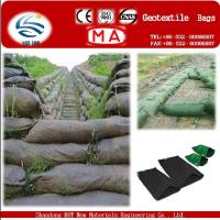 China Geotextile Bag Anti-uv needle punched non woven river bank used pp geotextile bag for flood control wholesale