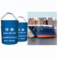 Zinc powder used specially by heavy anti-corrosion coatings