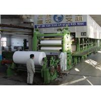 China Manufacture of 2400mm Fourdrinier Wire A4 Paper Making Machine wholesale