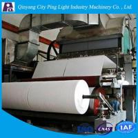 China Manufacture of Toilet Tissue Paper Making Machinery Production Line Produced 5-6Tons Per Day wholesale