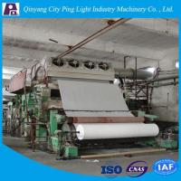 China Manufacture of 2400mm Toilet Tissue Paper Making Machinery Production Line wholesale