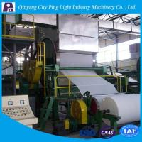 China Manufacture of 1575mm Toilet Tissue Paper Making Machine for 3-5T Capacity Per Day wholesale