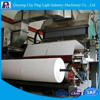 China Manufacture of 1880mm Toilet Tissue Paper Machinery Production Line Produced Paper from Waste Paper wholesale