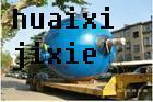 China Pulping equipment Spherical digester wholesale