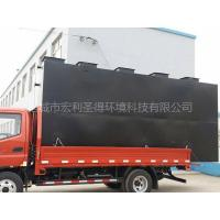 China Chemical Waste Water Treatment Equ... Chemical Waste Water Treatment Equipment wholesale