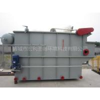 YW-5 Air Floatation Machine