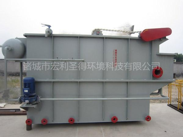 Quality YW-5 Air Floatation Machine for sale
