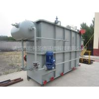 Buy cheap Air Floatation Machine from wholesalers