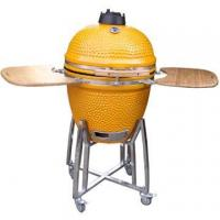 Buy cheap 21 Inch Yellow Shiny Ceramic Grill from wholesalers