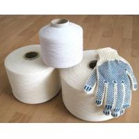 China recycled cotton yarn for glove white Nm10 qf-016 wholesale