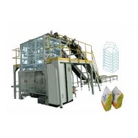China Secondary Packaging Machine GFP1S1 Baling Machine wholesale