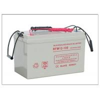 China High Frequency Online UPS 12v 100ah GEL Battery on sale