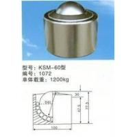 China KSM-60 Ball Caster wholesale