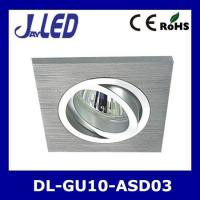 China Downlight square double circle aluminum wholesale