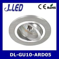 Buy cheap Downlight round double circle aluminum from wholesalers