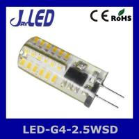 Buy cheap LED G4 bulb 2.5W silicone dimmable from wholesalers