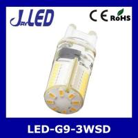China LED G9 bulb silicone dimmable 3W wholesale