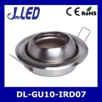 Buy cheap Iron sheet downlight round double circle from wholesalers