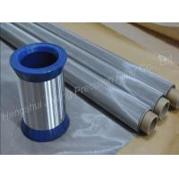 China Industrial Strainer Screen/Sieving Printing Mesh wholesale