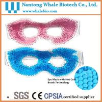 Buy cheap Hot Cold Therapeutic Pearl Gel Eye Mask from wholesalers