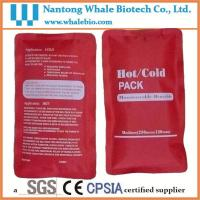 China Large Hot and Cold Gel Compress wholesale
