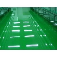 China Elco Anticorrosive Paint -ELCO-03 Epoxy Self-leveling Floor Paint wholesale