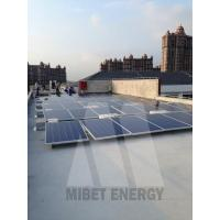 China Ballasted Solar Panel Racking on sale