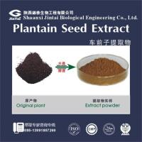 China Plant Extract wholesale