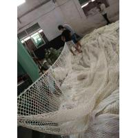 Buy cheap Net  Net cage from wholesalers