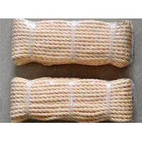 Buy cheap Rope  KP rope from wholesalers