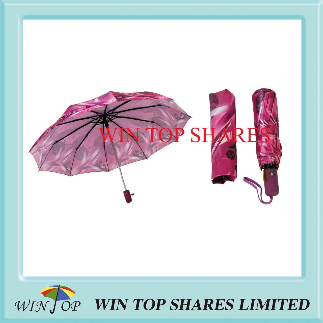Buy cheap Super Fine Satin Full Automatic Safe Umbrella from wholesalers