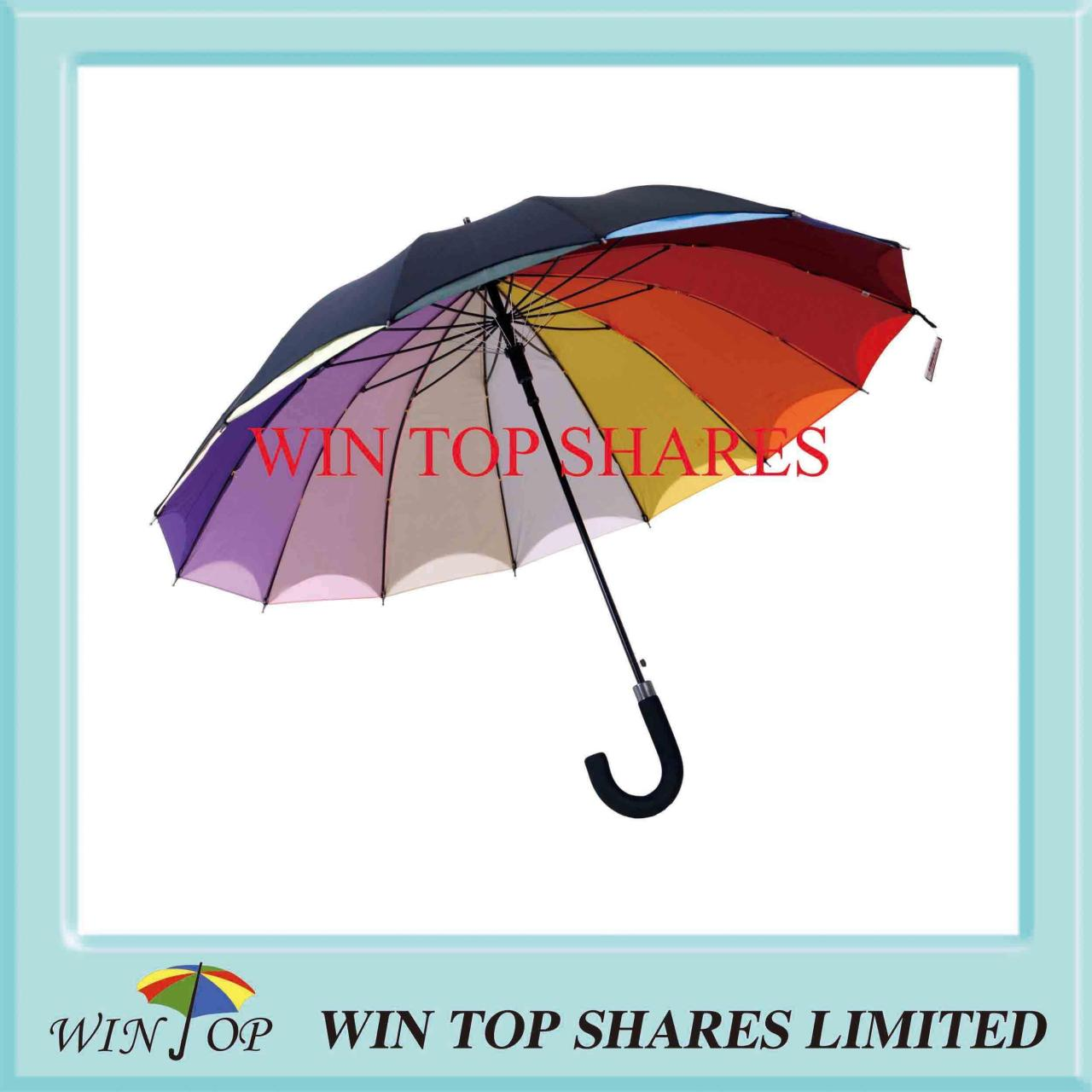 Buy cheap Double Layers Auto Stick Rainbow Parasol from wholesalers