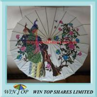Buy cheap Peacock on tree Chinese Painting parasol from wholesalers