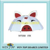 Buy cheap Unique China Style White Pig Cartoon Umbrella from wholesalers
