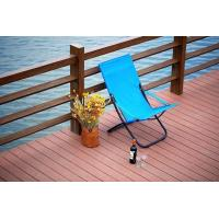China Oxford Fabric Folding Garden Sun Beach Chair Blue wholesale