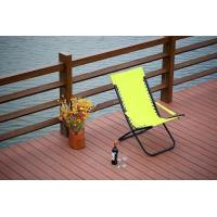 China Oxford Fabric Folding Garden Sun Beach Chair Yellow wholesale