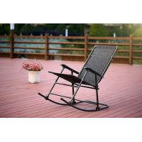 Folding Rocking Chair Outdoor Chair Testilene with Canopy