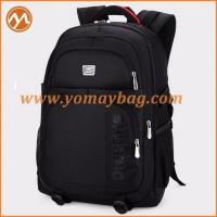 China fancy laptop backpack wholesale