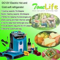 China DC12V Hot and Cold bag TL1620 wholesale